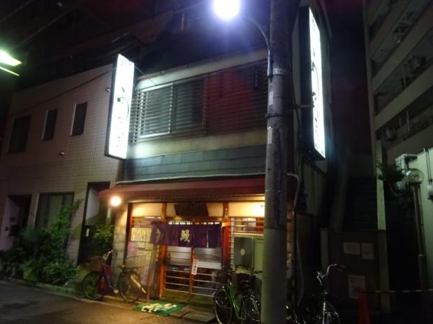 うきま@赤羽 (9)