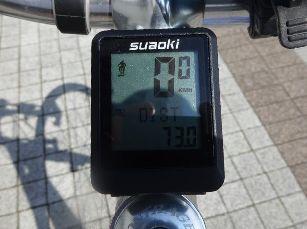 サイクリング@荒川河川敷 (6)