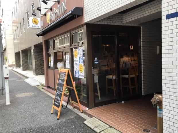 キッチンカナメ (1)