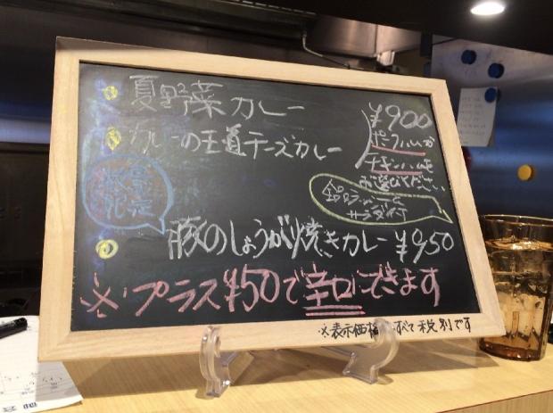 キッチンカナメ (2)