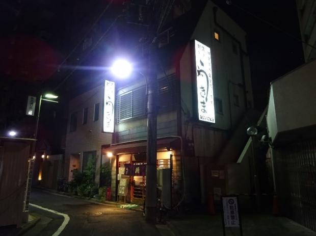 うきま@赤羽 (1)
