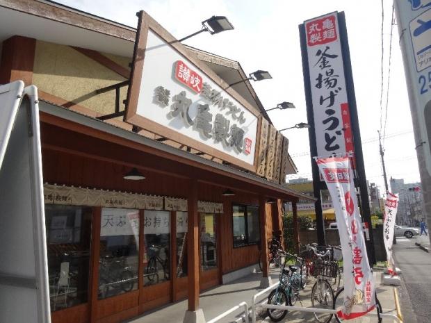 丸亀製麺@川口_(7)