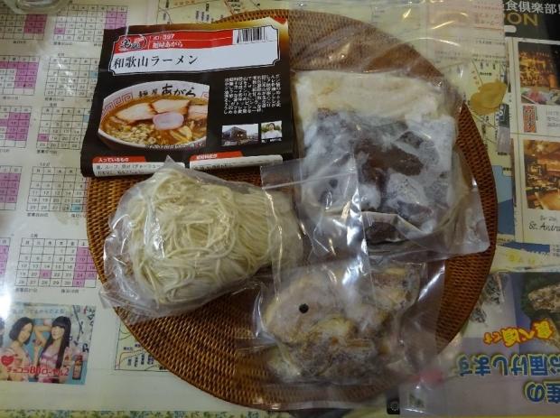麺屋あがら (2)