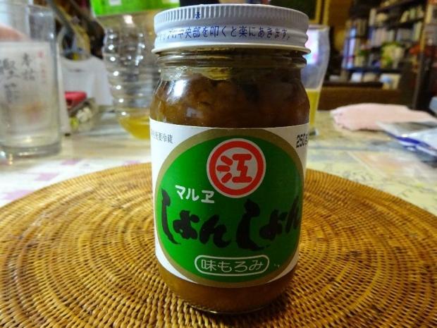 しょんしょん (2)