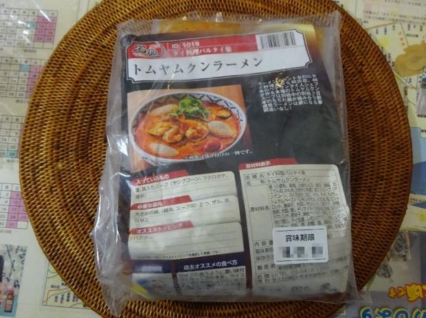 バルタイ象@取り寄せ (1)