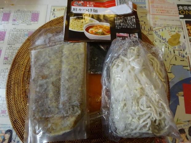 坦々つけ麺@取り寄せ (2)