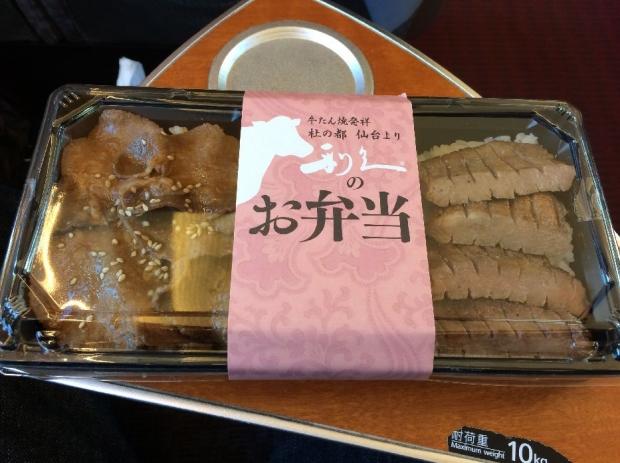 弁当@実家道中 (1)