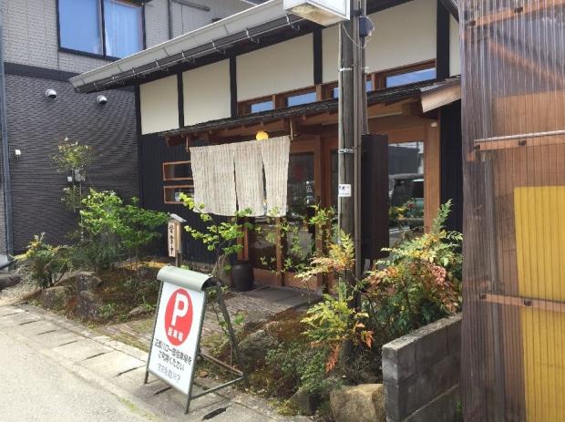 吉田製麺所@高山 (9)