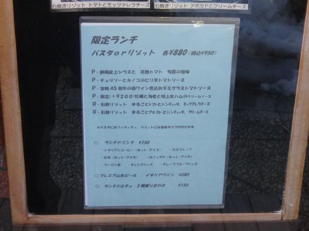INDACO@川口 (8)