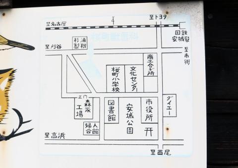 171028-3.jpg