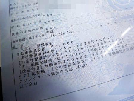 R9248846 のコピー