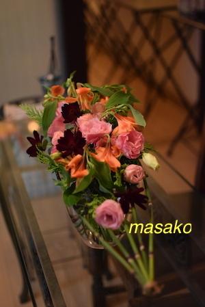 水平の花束2 まりかちゃん