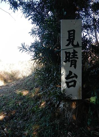 201801_Hoxtutanjouyama_05.jpg