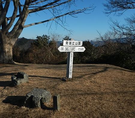201801_Hoxtutanjouyama_15.jpg