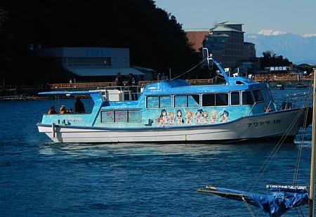 201801_NUMADU_UCHIURA_08.jpg