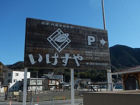 201801_NUMADU_UCHIURA_09.jpg