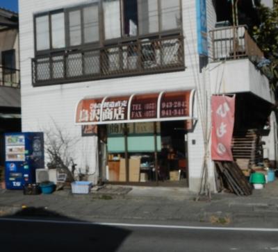 201801_NUMADU_UCHIURA_10.jpg