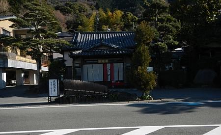 201801_NUMADU_UCHIURA_13.jpg