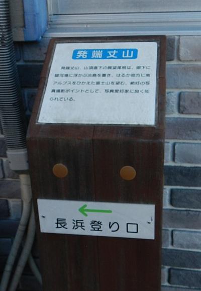 201801_NUMADU_UCHIURA_15.jpg