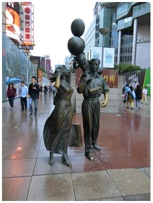 南京路歩行街1