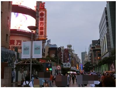 南京路歩行街2