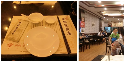 南翔饅頭店2