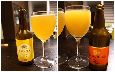 ハウステンボスビール3