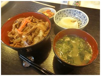 吉野家牛焼肉丼とキムチ4