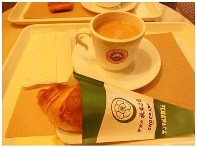 サンマルクカフェ2(抹茶チョコクロ)