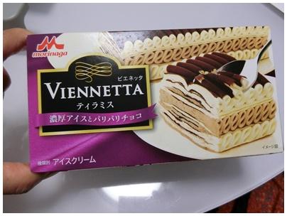 ビエネッタ1