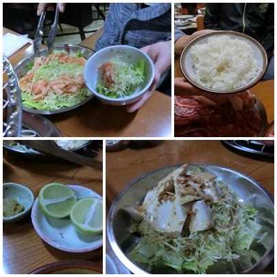 ブログ2(サラダご飯薬味)
