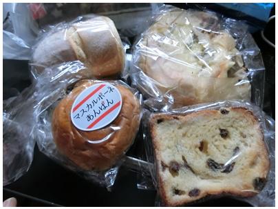 買ったパン1