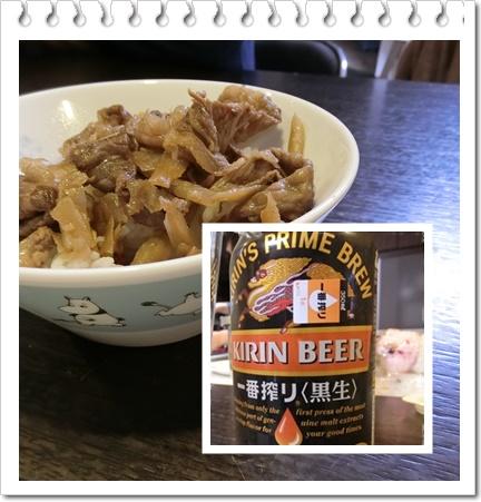 ごぼう牛丼1