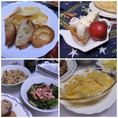 クリスマスディナー準備2