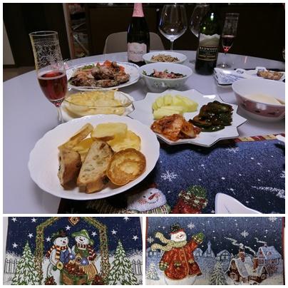 クリスマスディナー4