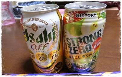 奈良で飲んだもの2