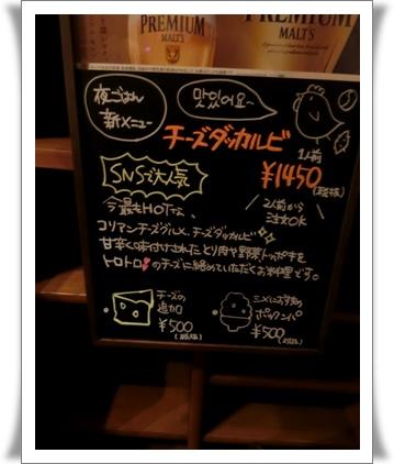 チングネ11(お正月予告)