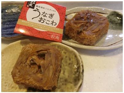 更科蕎麦6(うなぎおこわ)