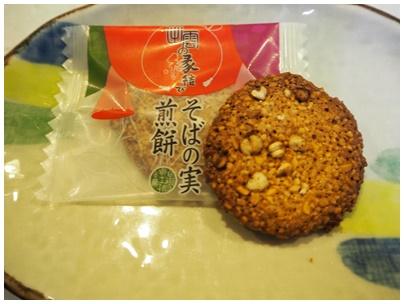 そばの実煎餅2
