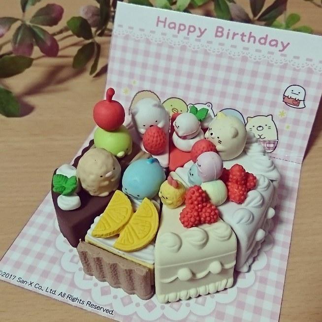 ケーキのすみっコ