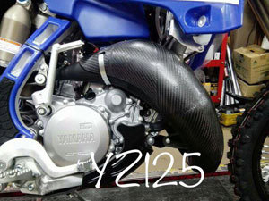 yz125_pipe[1]