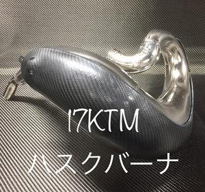 ktm_pipe[1]