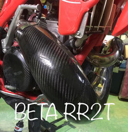 rr2t_pipe[1]