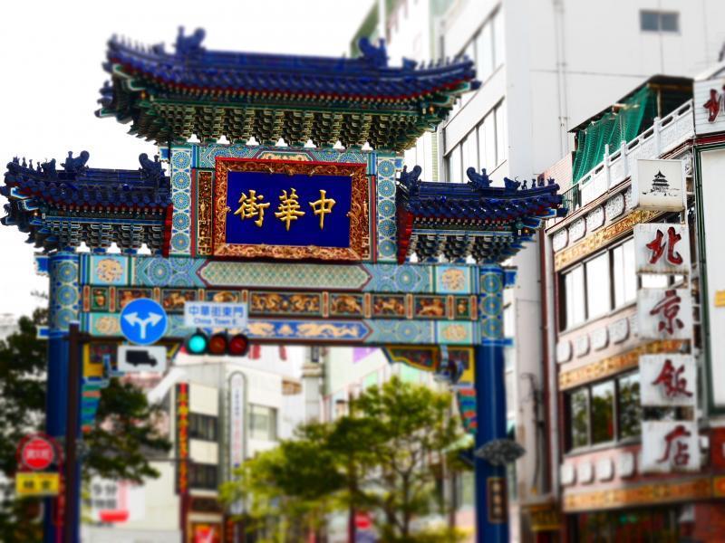 中華街UP1
