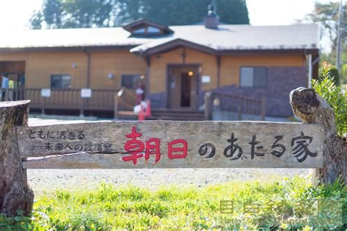 20171023陸前高田鍼灸ボランティア2