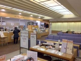 朝日カルチャー 横浜教室 ツボ1