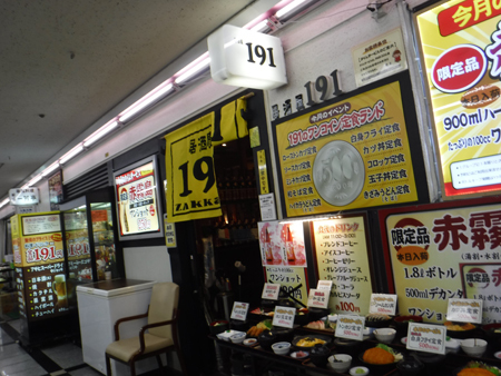 honmachi02.jpg