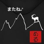 mel-logo-steinbock3.jpg
