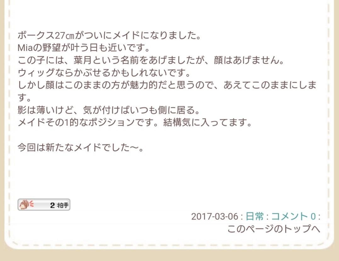 20171129172335ca0.jpg