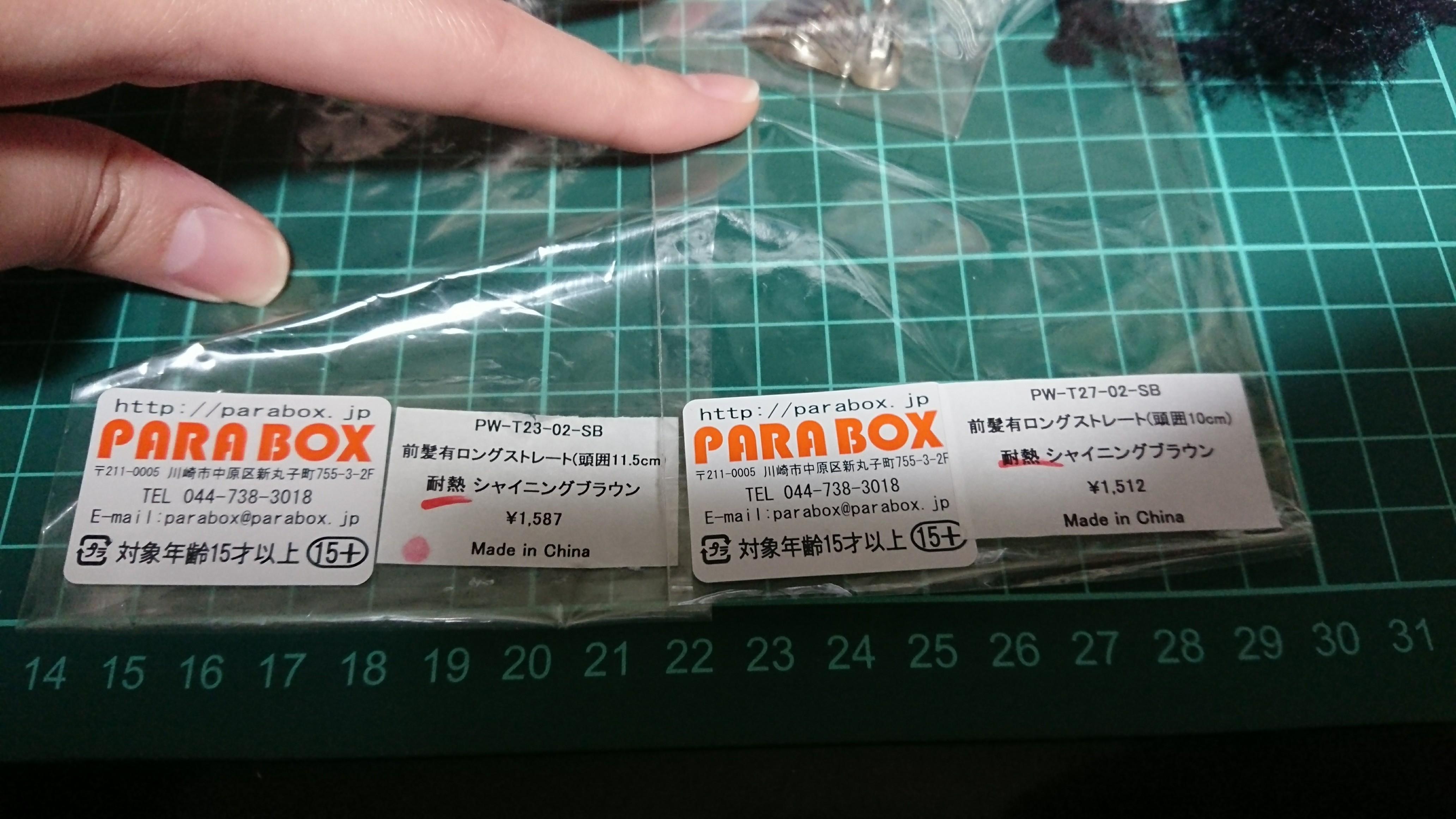 20171223185127214.jpg
